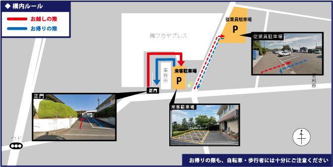 変更駐車場画像